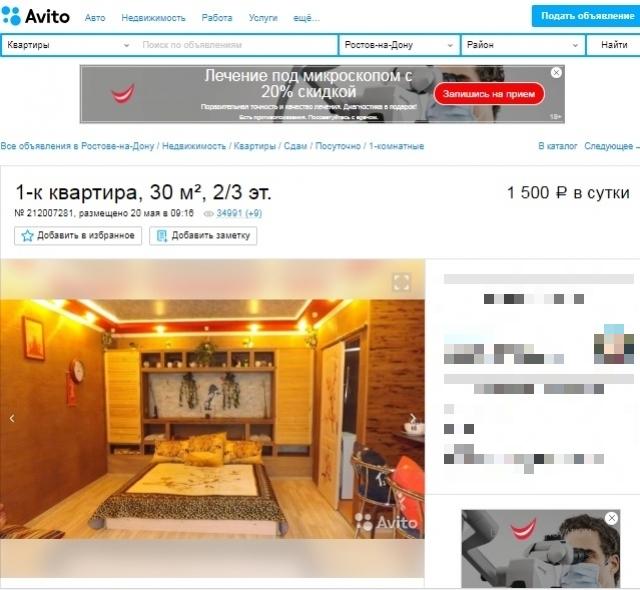 Приличные и дешевые квартиры разбирают, как горячие пирожки