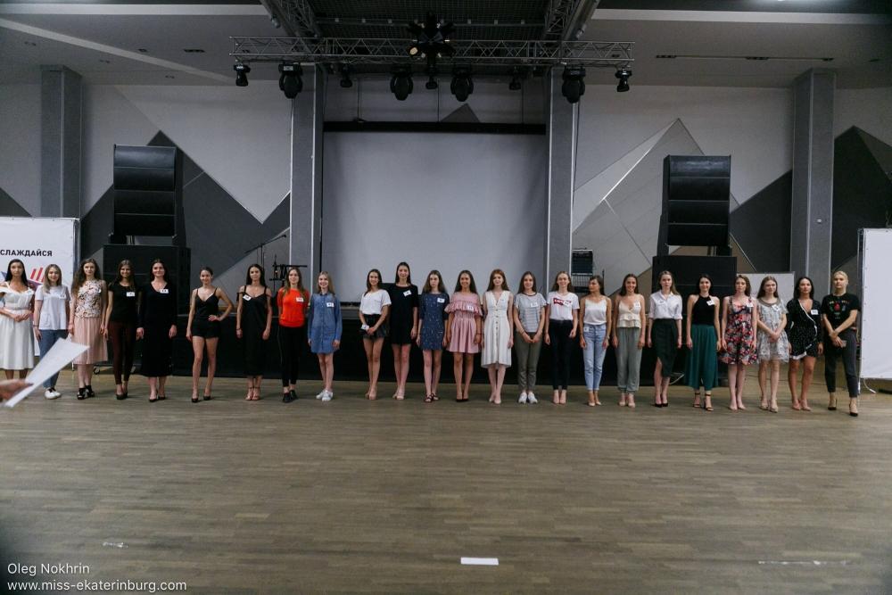 Среди этих участниц есть будущая Мисс Екатеринбург-2018