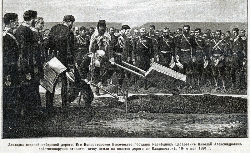 Церемония закладки Транссиба цесаревичем Николаем Александровичем во Владивостоке.
