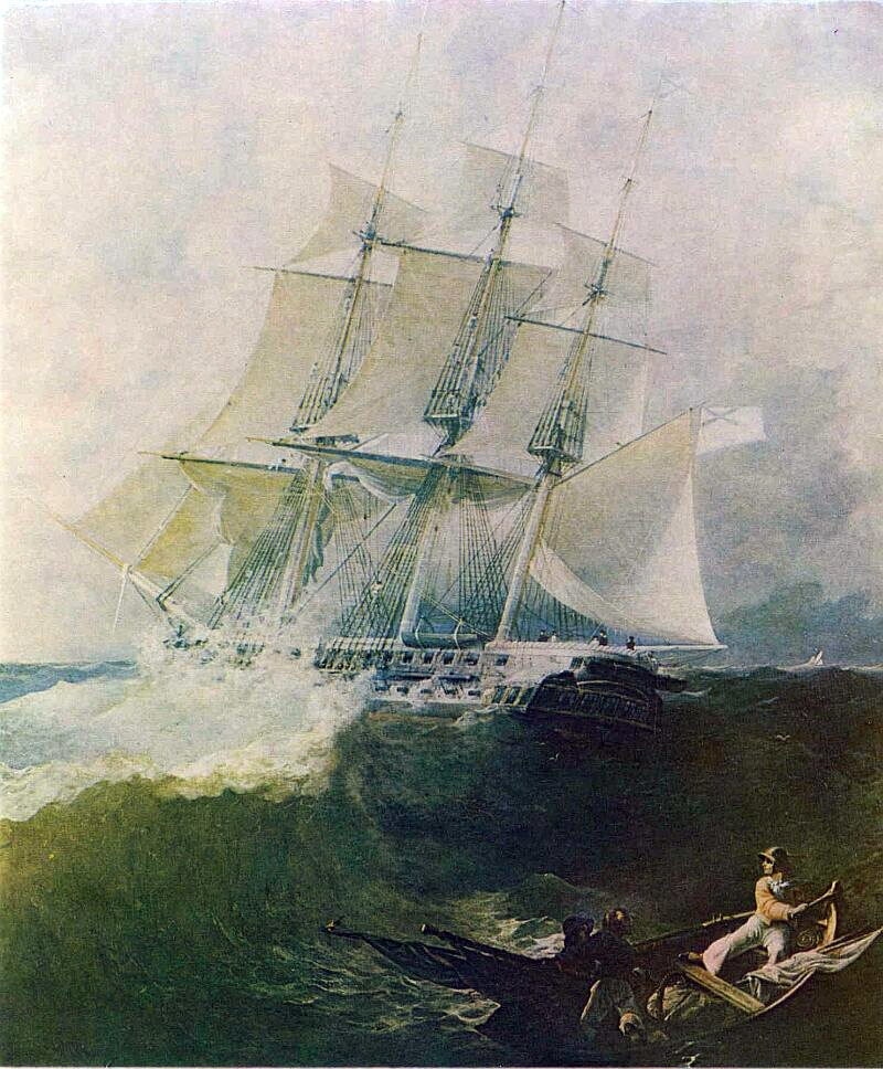 Борисполец П. Т. Фрегат «Аврора» во время бури. 1838 год.