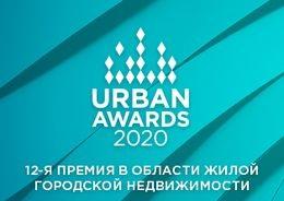UrbanAwards
