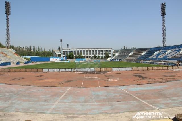 Центральный стадион Волгограда до реконструкции