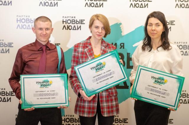 Алексей Петрухин, Елена Пидлубная, Ирина Кунау.