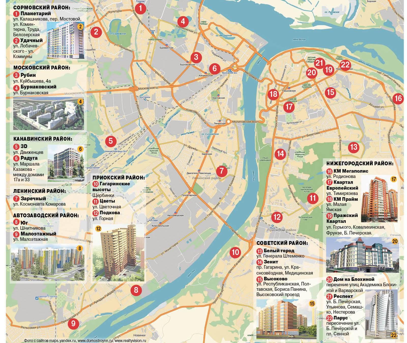 Карта нижегородских новостроек. Инфографика