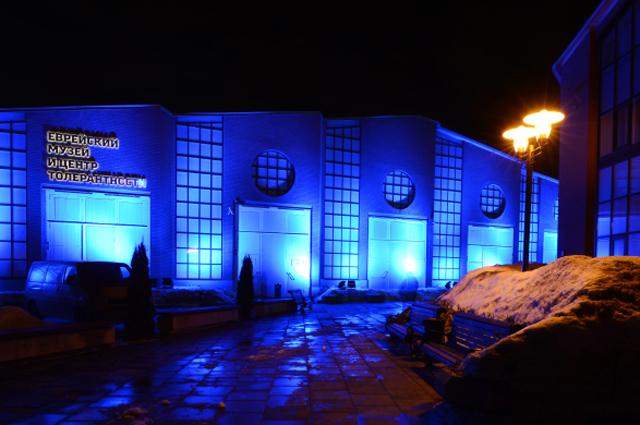 Здание Еврейского музея и центра толерантности.