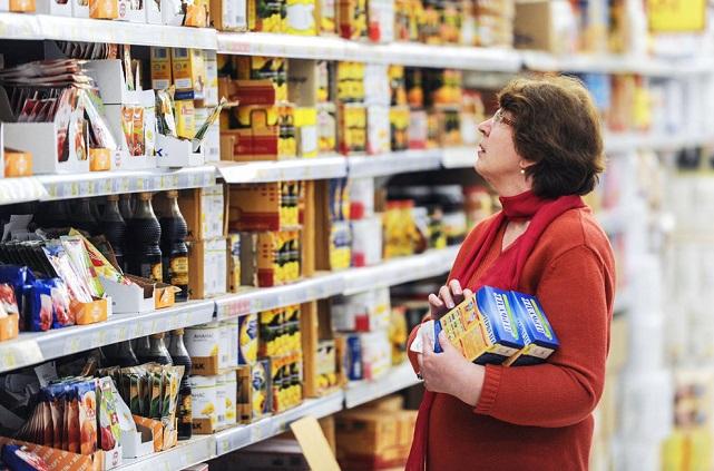 Многие вспоминают вкус продуктов из советского прошлого.