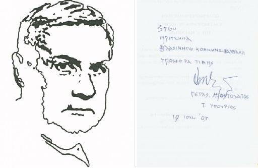 советский принц, Владимир Комнино-Варваци