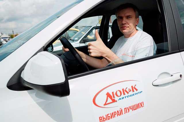 ДюкиК и АвтоВАЗ