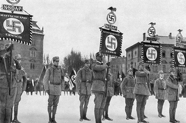 Члены партии НСДАП