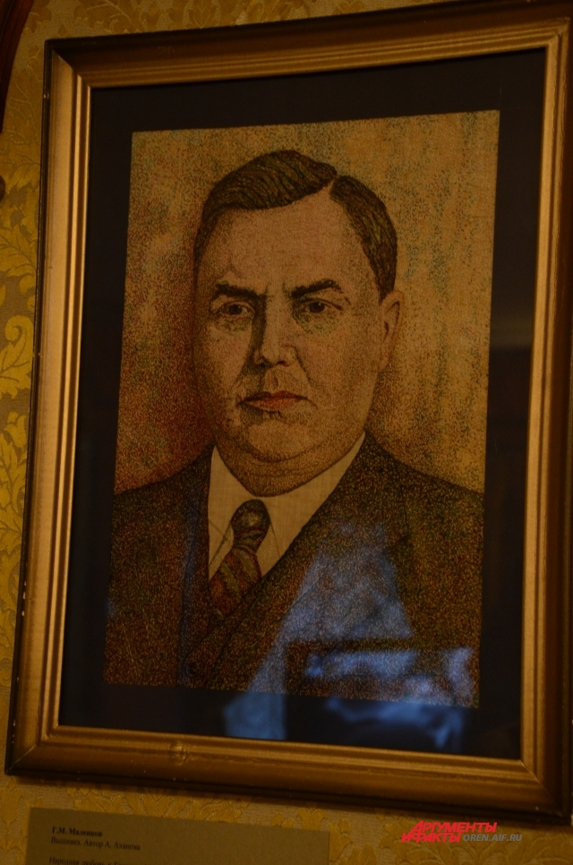 Портрет Георгия Маленкова