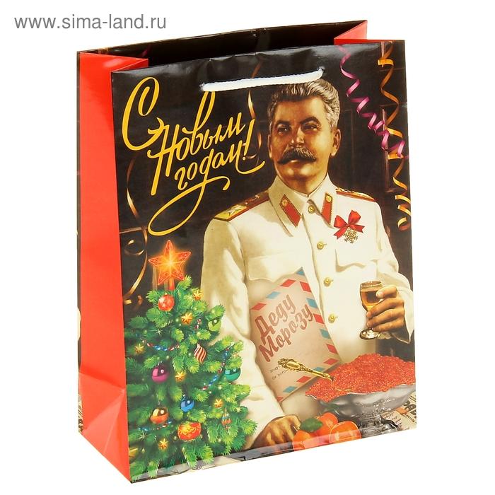 Сталин поздравляет уральцев с Новым годом.