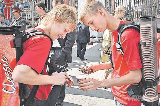 В этом году Центр занятости молодёжи трудоустроил 530 школь- ников. К примеру, на улицах сегодня они рекламируют кофе.