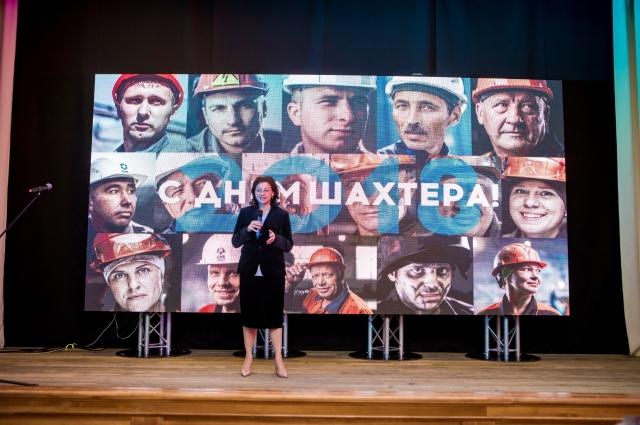 Анастасия Попрыгаева поздравила сотрудников компании с праздником.