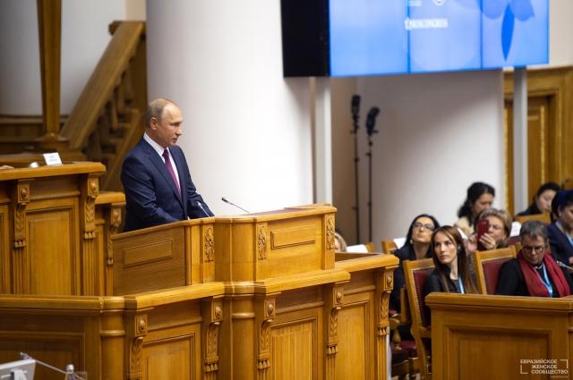На форуме выступил президент России Владимир Путин.
