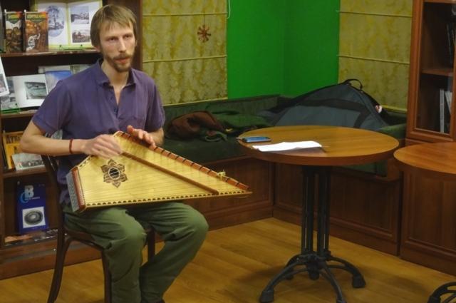 Дмитрий Пономарев.