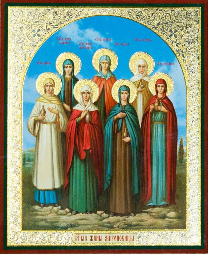 Cвятые жёны-мироносицы у гроба Христа