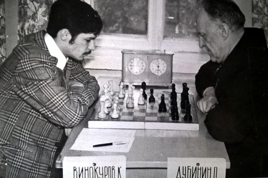 На одном из первенств СССР Константин Винокуров опередил Анатолия Карпова.