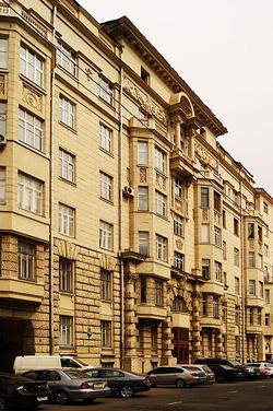 Поварская улица, 20
