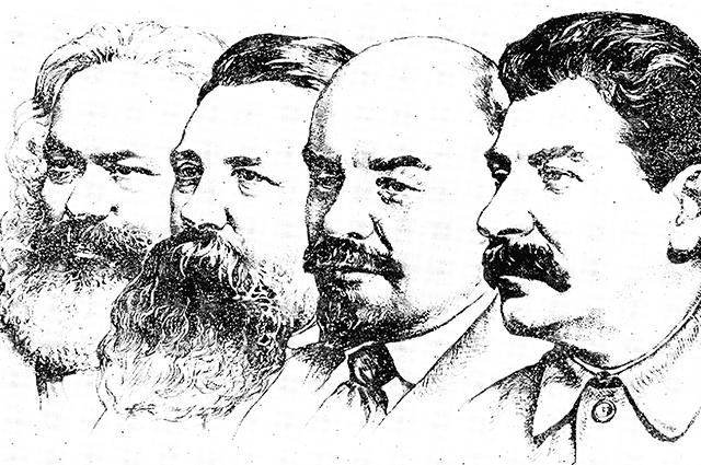 Сталин, Ленин, Маркс и Энгельс.