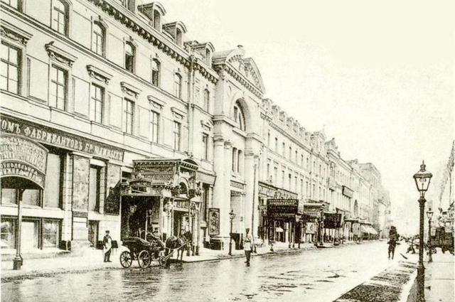 Гостиница Славянский базар, XIX век