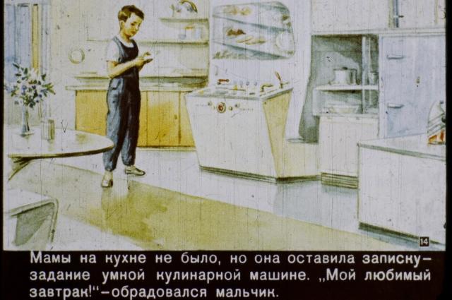Умные кухонные машины сегодня есть во многих семьях.
