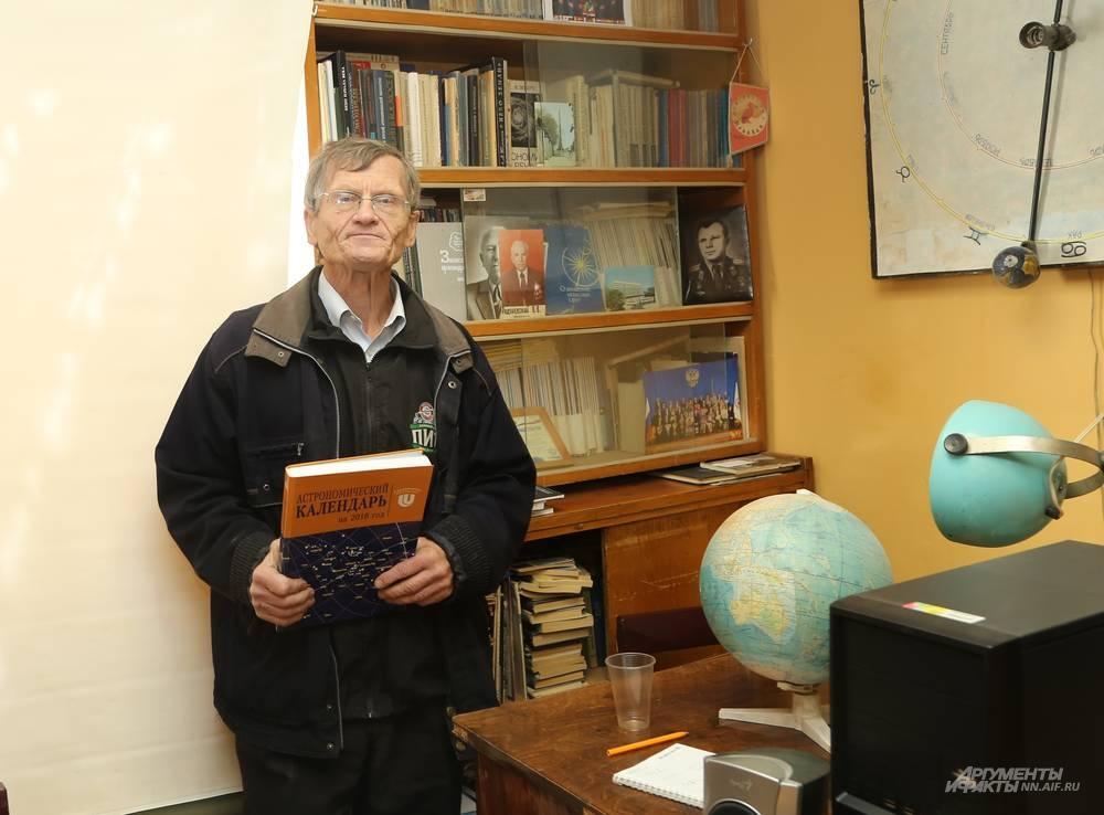 По словам Валерия Зарко (на фото), интерес к астрономии в XIX веке у нижегородцев начался с полного солнечного затмения.