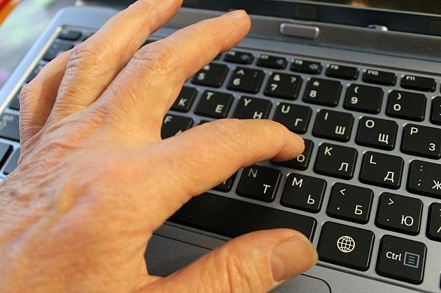 Ответственность за публикации в соцсетях несут пользователи, а не владелец ресурса