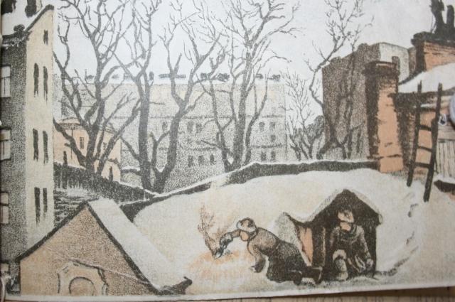 Почтовая открытка тех лет.