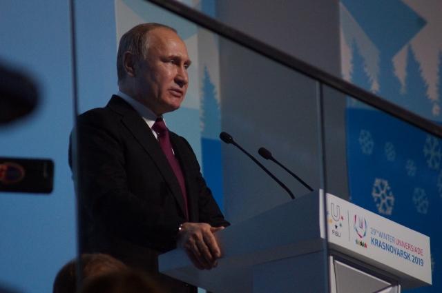 На церемонию открытия Универсиады приехал президент.