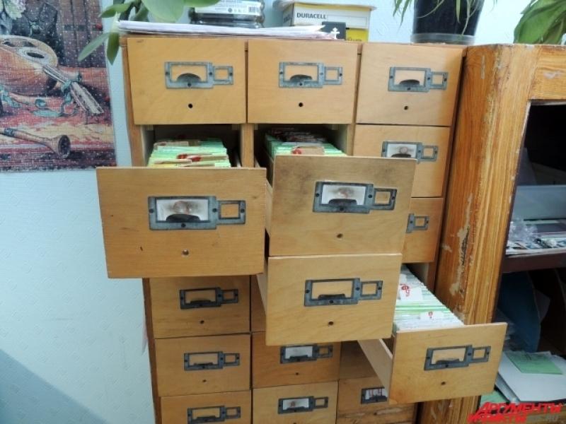 Сейчас в Центре утерянных документов две тысячи карточек