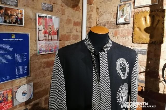 Концертный костюм драматурга, поэт-песенника Юрия Сергеевича Энтина.