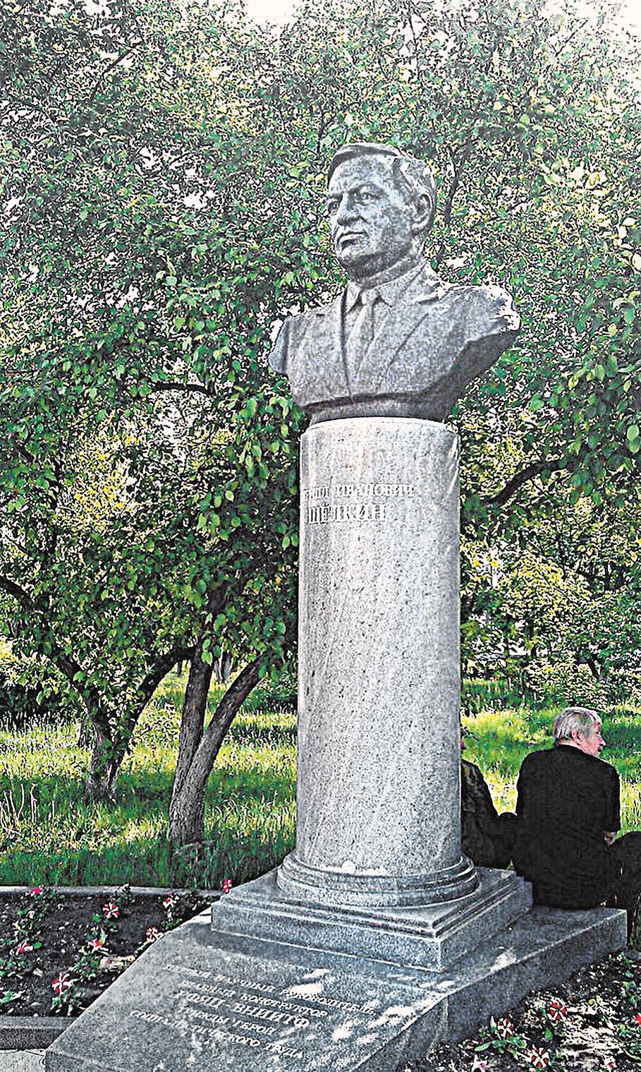 Памятник К. И. Щёлкину в Снежинске.