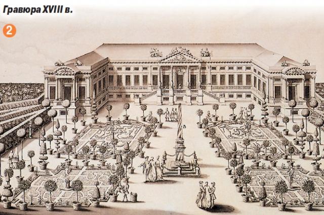 Архитектор загородного дома в Кускове Шарль де Вайи наверняка втайне мечтал превзойти в мастерстве создателя Версальского дворца Луи Лево. И это ему удалось