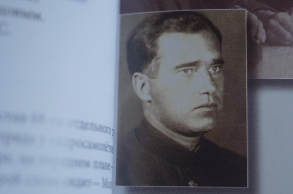 Александра Светогорова считали лихим парнем.