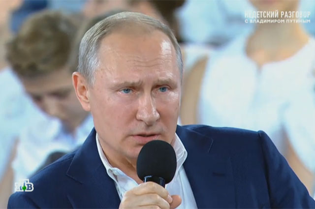 «Недетский разговор с Владимиром Путиным»