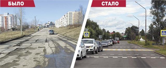 На ул. Энгельса обновили полотно дороги и сделали ливнеприёмники.