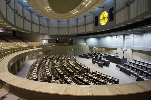 Токийская столичная ассамблея.