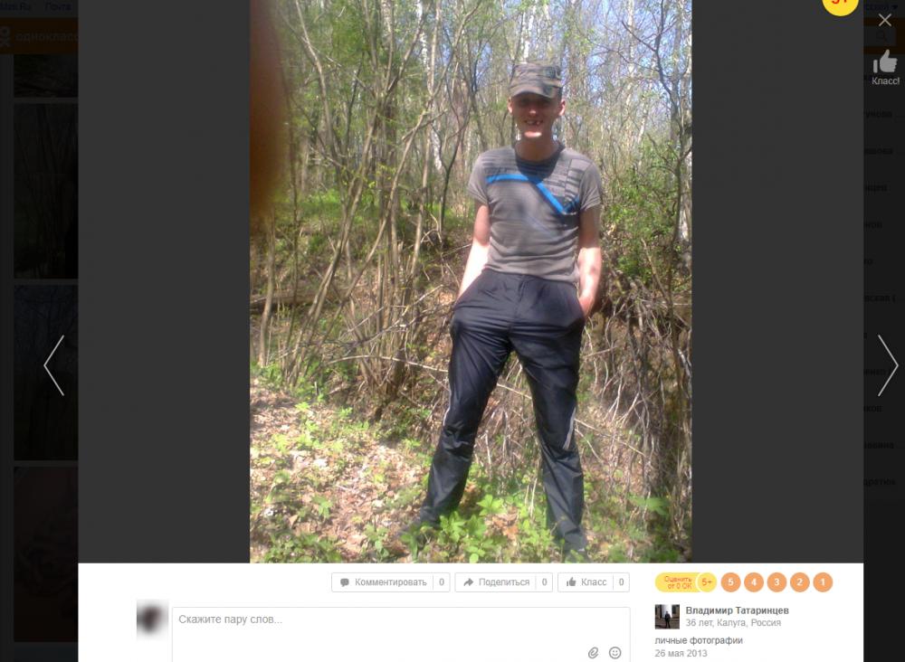 Владимир Татаринцев всё рассказал следователям.