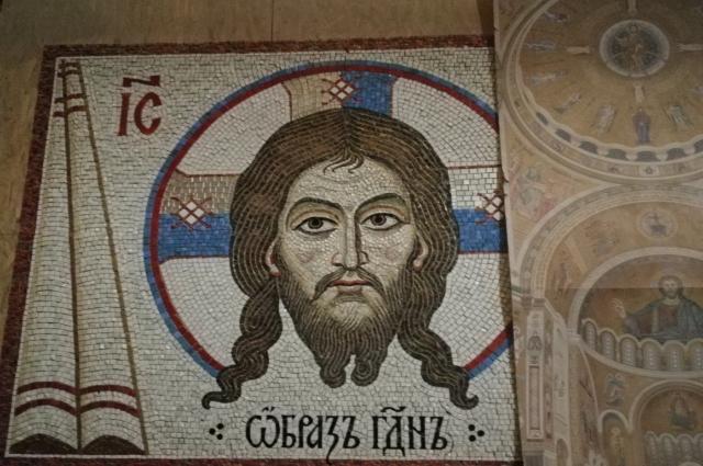 На этом фрагменте мозаики расписались президенты России и Сербии.