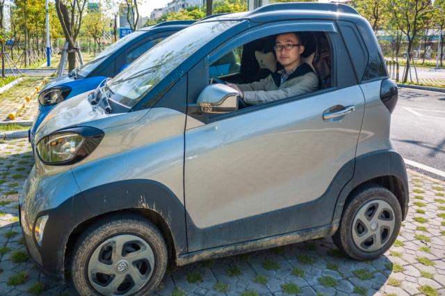 Wuling Mini EV.