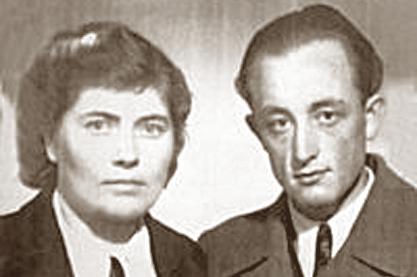 Луиджи и Мокрина