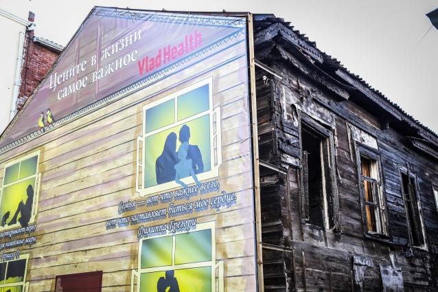 Старые здания можно сохранить.