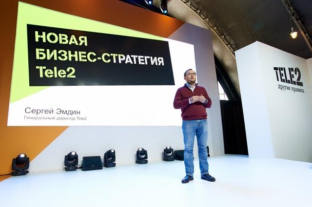 Сергей Эмдин, генеральный директор компании.