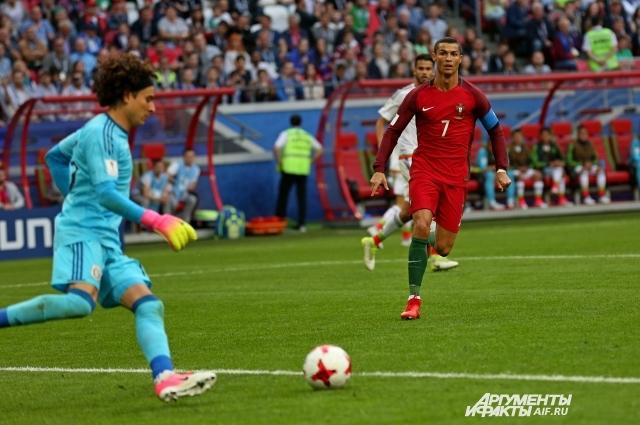 Казань увидела Роналду вживую.
