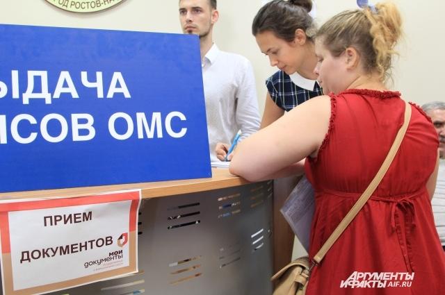 В МФЦ работают все городские службы, выдающие документы жителям.