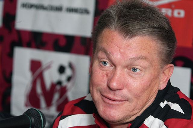 Главный тренера ФК «Москва» Олег Блохин во время пресс-конференции.