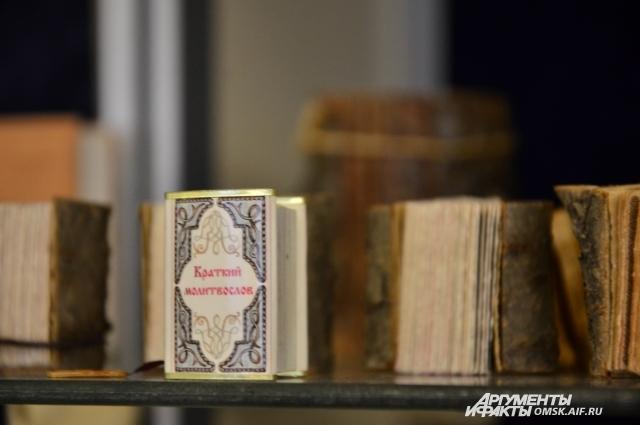 Книга Коненко признана самой маленькой в мире.