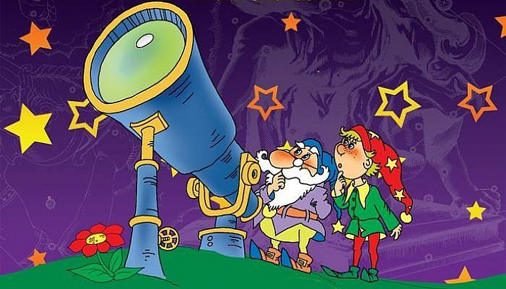 «Астрономия для детей» и «Космическое путешествие» в планетарии