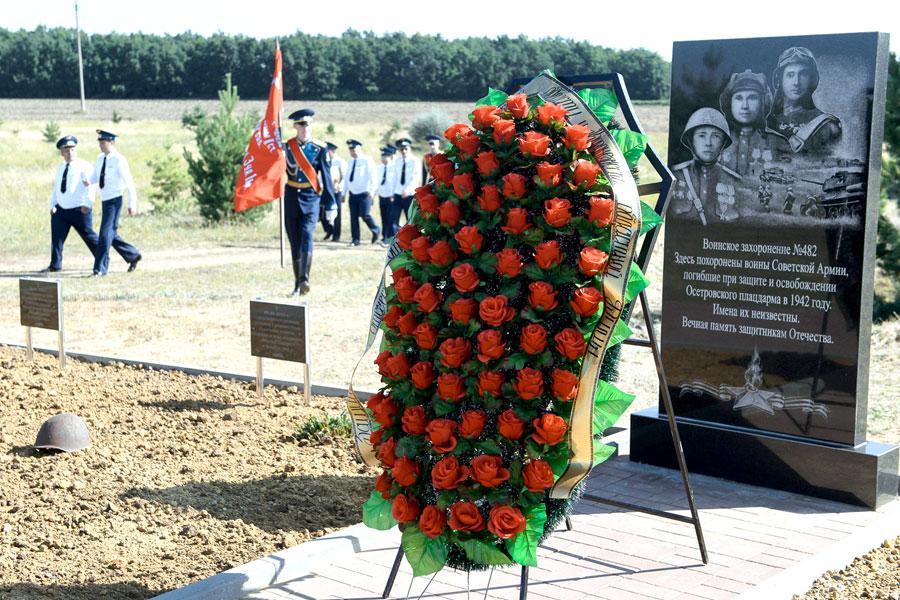 В 2018 году на территории захоронения установили гранитный монумент с высеченными портретами пехотинца, танкиста и лётчика.