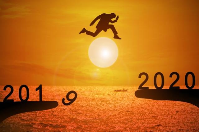 Что нельзя делать в високосный год 2020, чтобы избежать несчастья